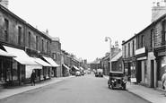 Amble, Queen Street 1955
