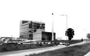 Banbury, Birds Factory c.1960
