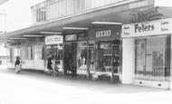 Basildon, South Gunnels Shopping Parade c.1965