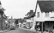 Bishops Stortford, Hockerill Street c.1955