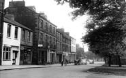 Harrogate, Regent Parade c.1960