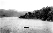 Example photo of Loch Goil