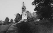 Northampton, Queen Eleanors Cross c.1960