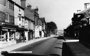Example photo of Ruabon