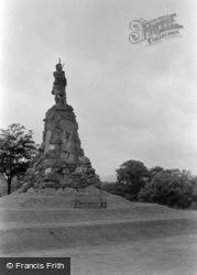 Black Watch Memorial 1962, Aberfeldy