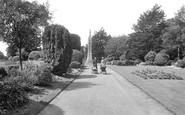 Abingdon, Albert Park, The Albert Memorial 1925