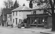 Abridge, Shops c.1955