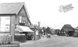 Addlestone, New Haw c.1950