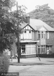 """Alderley Edge, Duke Street, """"Duerden's"""" Shop c.1960"""