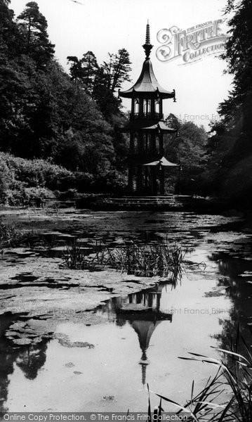 Photo of Alton Towers, Pagoda c.1955