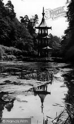 Pagoda c.1955, Alton Towers