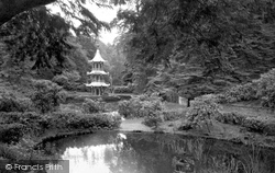 Alton Towers, the Pagoda Fountain