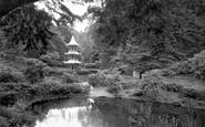 Alton Towers, The Pagoda Fountain c.1955