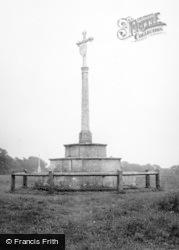 War Memorial, Ampthill Park c.1951, Ampthill