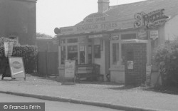 Ash Vale, Post Office 1956