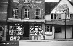 Ashby De La Zouch, Bull's Head Inn c.1960