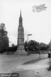Ashby De La Zouch, Memorial, Bath Street c.1965