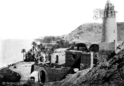 Assouan, Ruined Mosque At Mishdd, Near Philae 1860