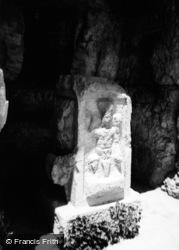 Baalbek, Sculpture Of Baal 1965