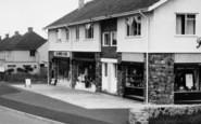 Backwell, Rodney Road, Shops c.1960