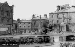 From The Gardens c.1955, Bakewell