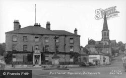 Rutland Square c.1955, Bakewell