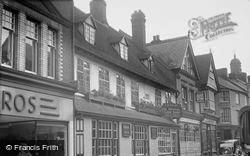 Banbury, The Original Cake Shop c.1955