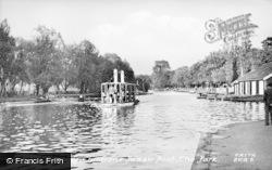 Barking, Park, Children's Paddle Boat c.1950
