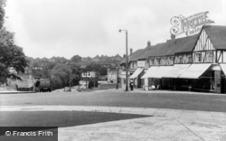 Erith Road c.1955, Barnehurst