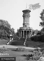 Barnsley, Locke Park, The Tower c.1955