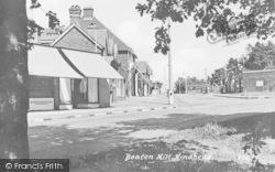 Beacon Hill, c.1955