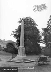 War Memorial Gardens c.1950, Belper