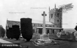 The Church c.1960, Bere Regis
