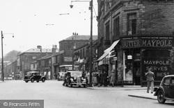 Bingley, Central Buildings, Main Street c.1955