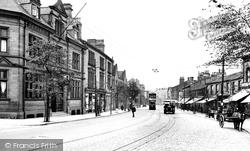 Bingley, Main Street 1926