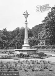 Bingley, Myrtle Park, War Memorial 1923