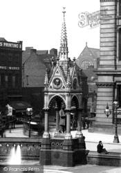 The George Dawson Statue By The Chamberlain Memorial Fountain 1896, Birmingham