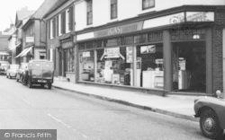 Bishop's Waltham, High Street, Appliances Shop c.1960