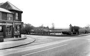 Blindley Heath photo