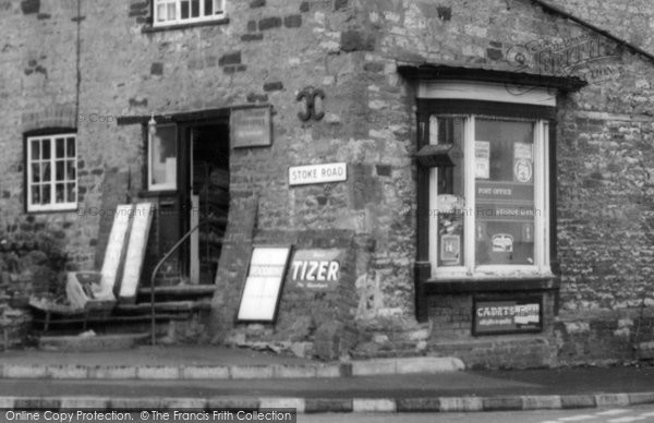 Blisworth, Village Shop c.1965