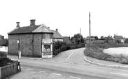 Blythburgh photo