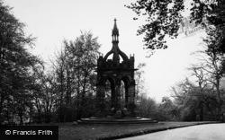 Bolton Abbey, The Cavendish Fountain c.1950