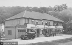 Bolton-Le-Sands, Whin Grove Stores c.1960