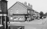 Bolton-Upon-Dearne, 'john Marples & Co', Furlong Road c.1960