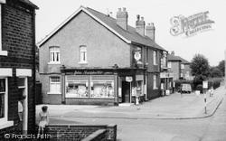 Bolton-Upon-Dearne, 'john Marples & Co', Furlong Road c.1960