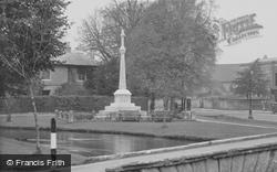 War Memorial 1948, Bourton-on-The-Water