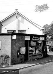 The Post Office 1967, Boverton