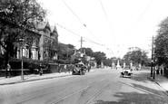 Bradford, Lister Park, Entrance 1921