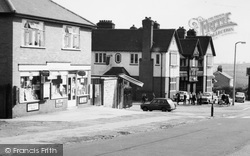 Bramley, Shops In Bawtry Road c.1960