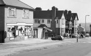 Bramley, Shops In Bawtry Road c.1965